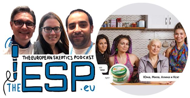 TheESP – Ep. #282 – Stupid Ideas